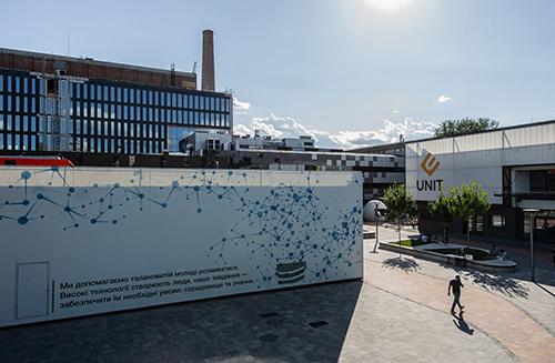 Площадка для проведения мероприятий UNIT.CITY