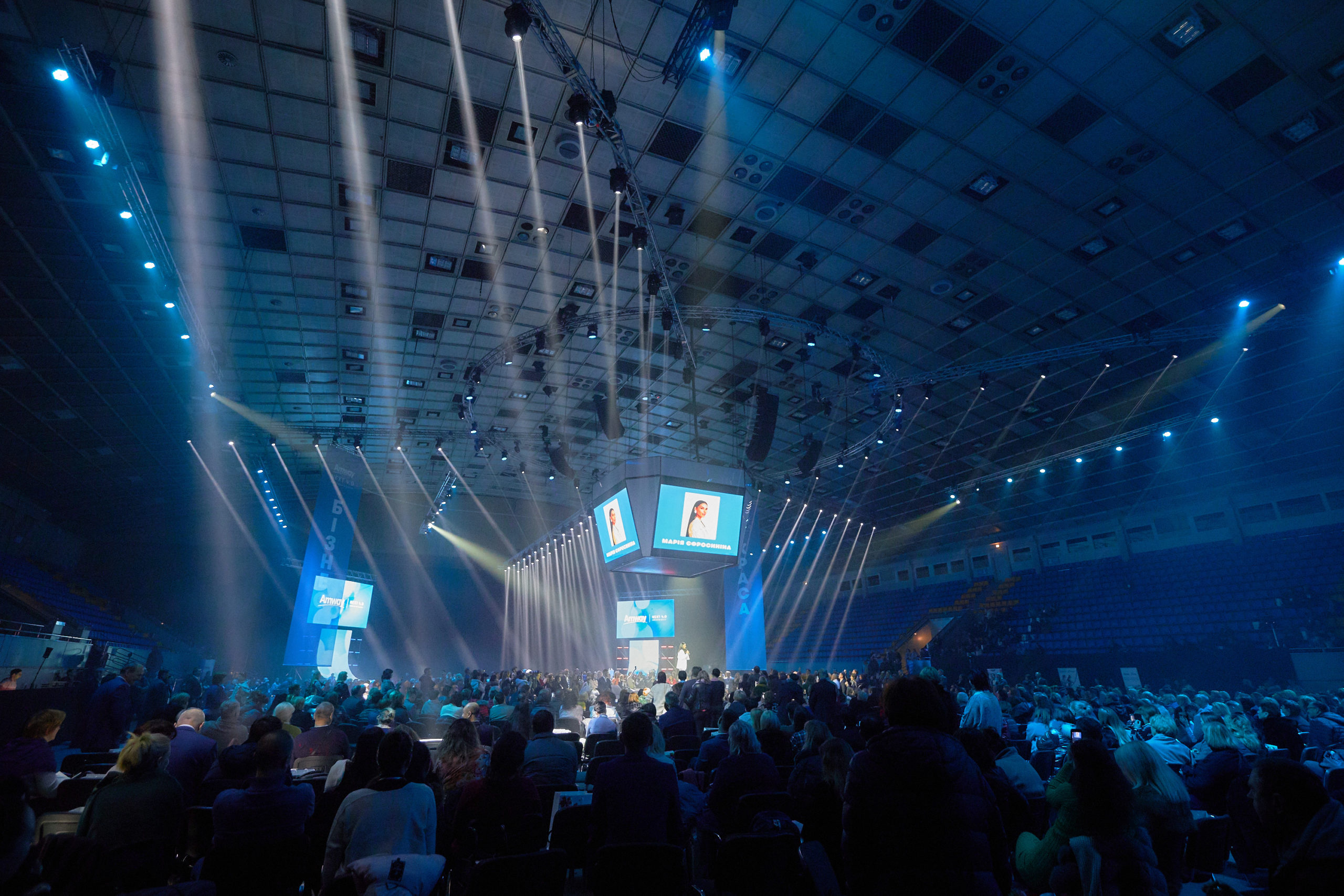 Организация мероприятия в Киеве
